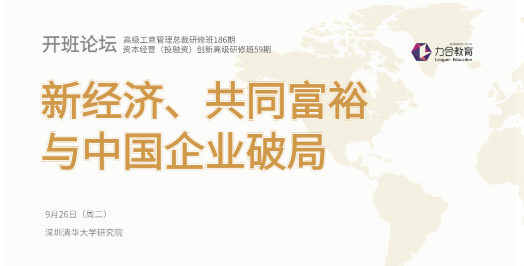 3世界地圖名片_未命名_1.jpeg