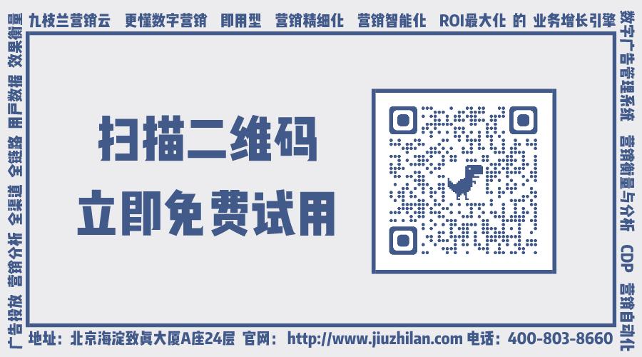 默认标题_横版二维码_2021-08-13-0 (1).png
