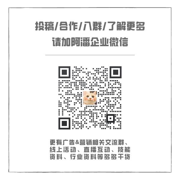默认标题_方形二维码_2021-08-14-0.png