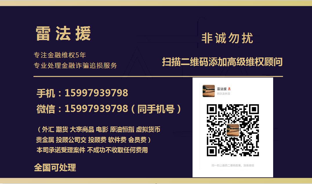 QQ图片20210807115427.png