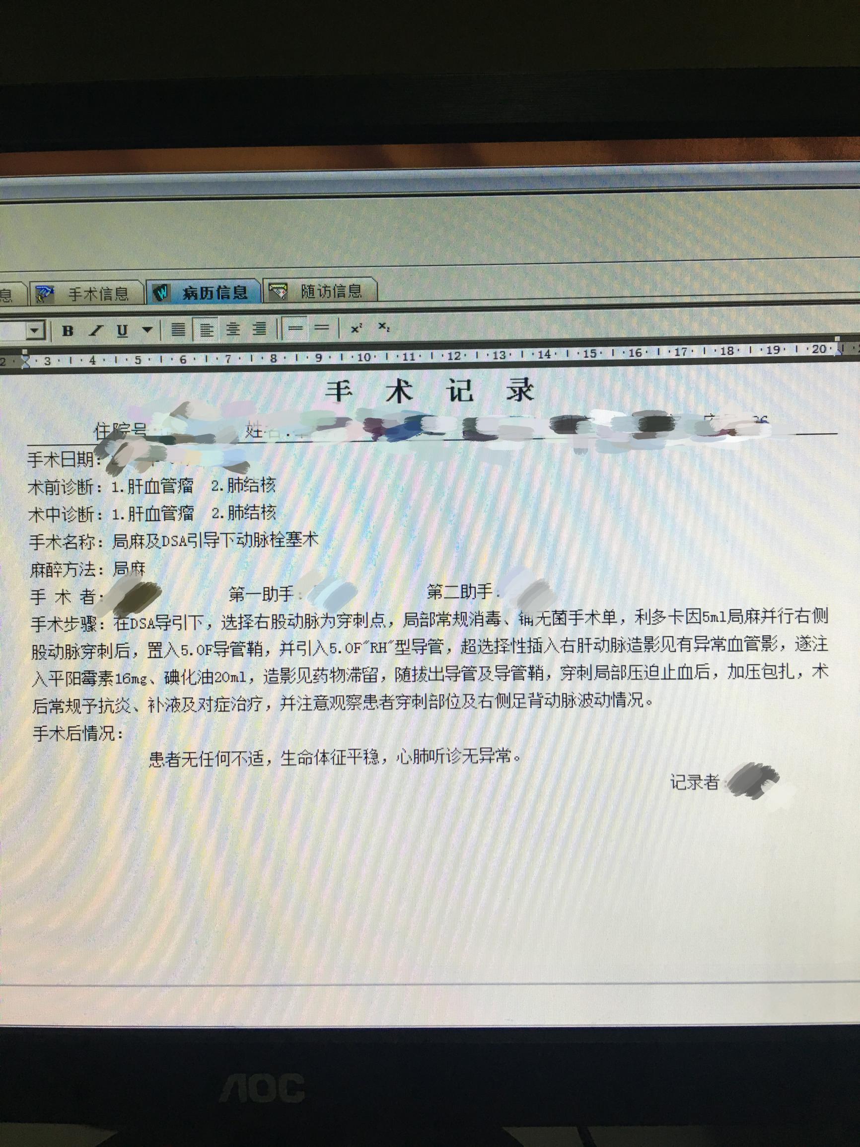 IMG_4047_毒霸看图.jpg