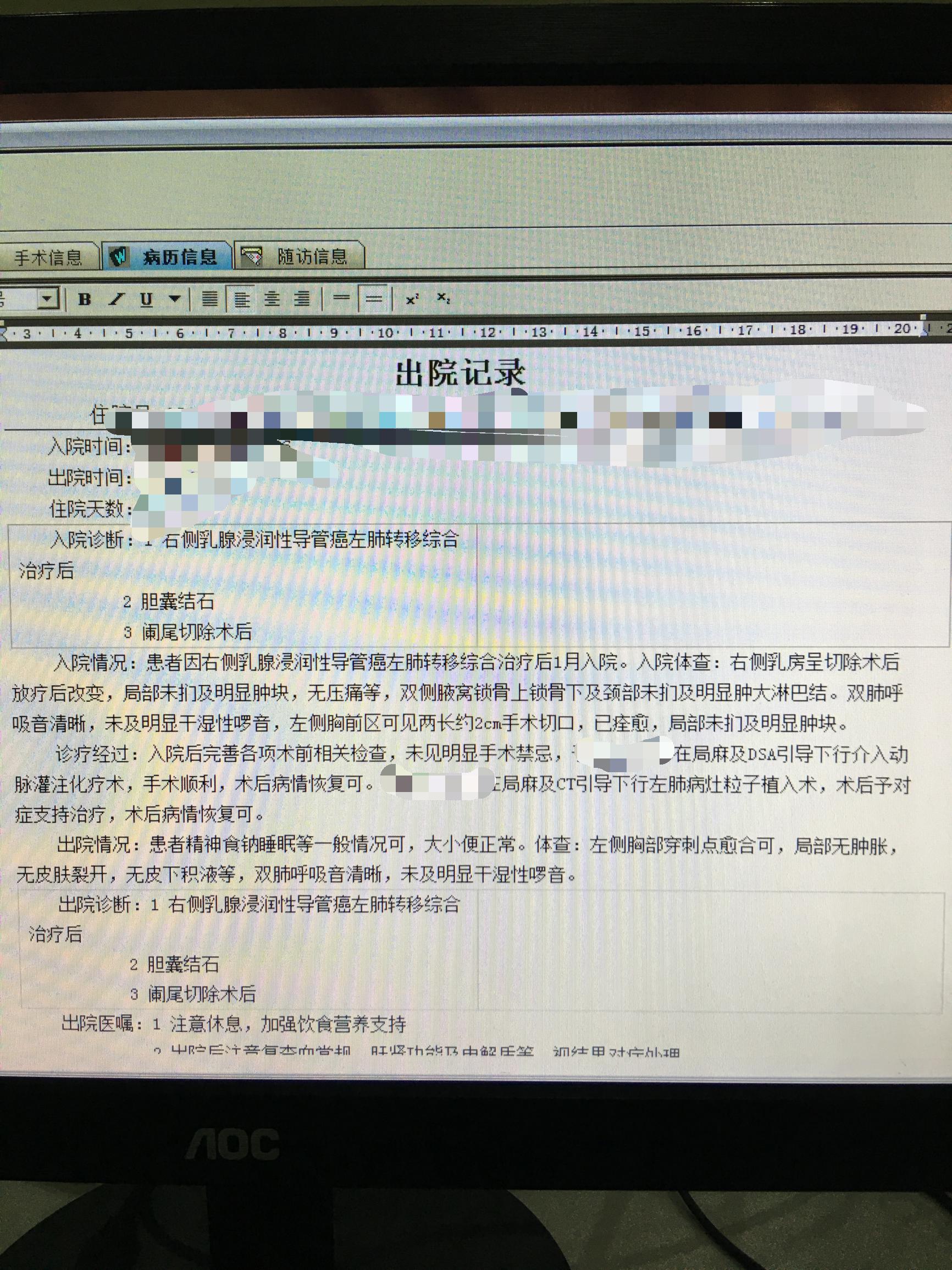 IMG_4500_毒霸看图.jpg