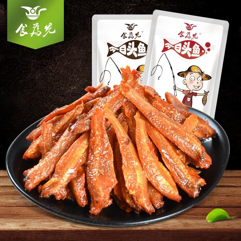 食为先今日头鱼,鲜香麻辣,口感十足,渠道广泛,不愁销量!