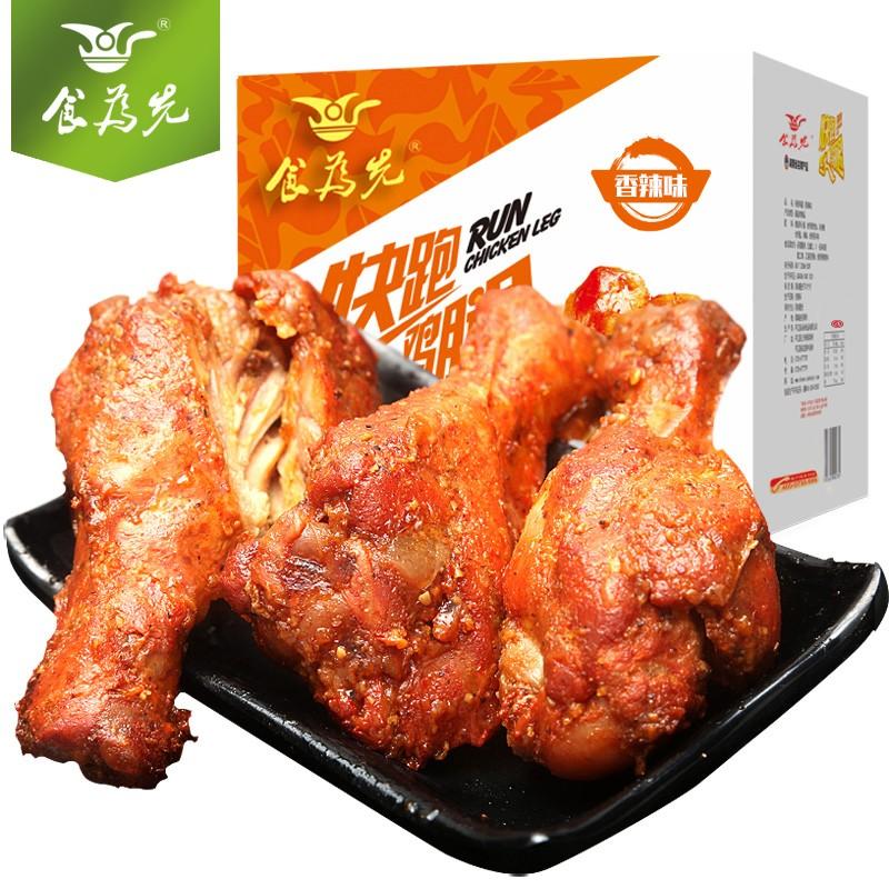 食为先快跑鸡腿备战中秋旺季,优质产品让您抢占中秋大市场!