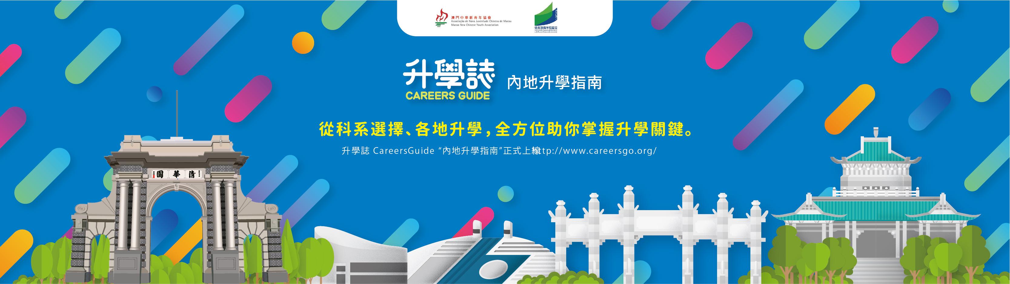 WeChat_圖片_20210618094031.jpg