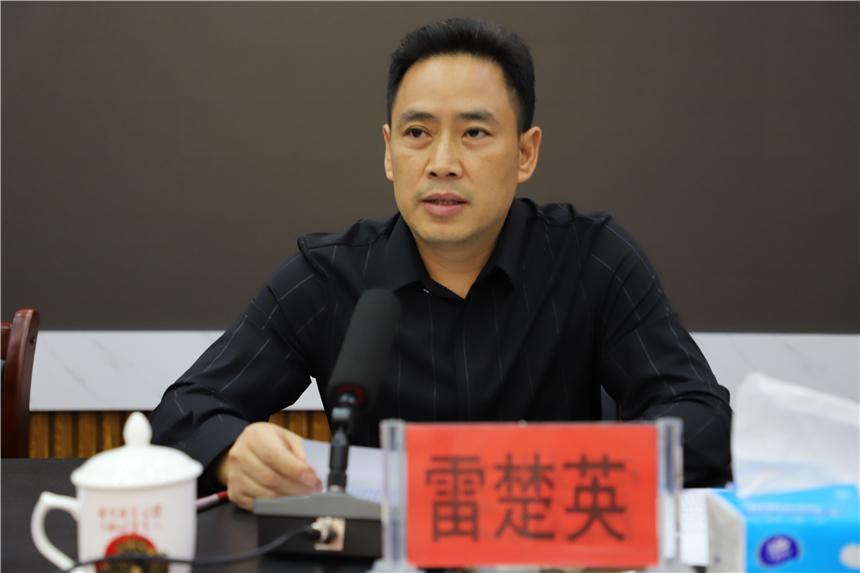 大关县人武部党委第一书记任职大会召开.jpg