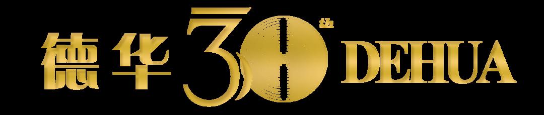 DH 30th logo.png