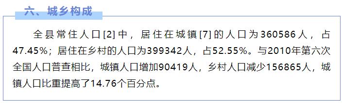 微信截圖_20210813162420.png