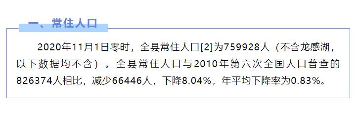 微信截圖_20210813161711.png