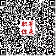 微信图片_20210720111407.jpg