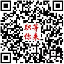 微信图片_20210720111404.jpg