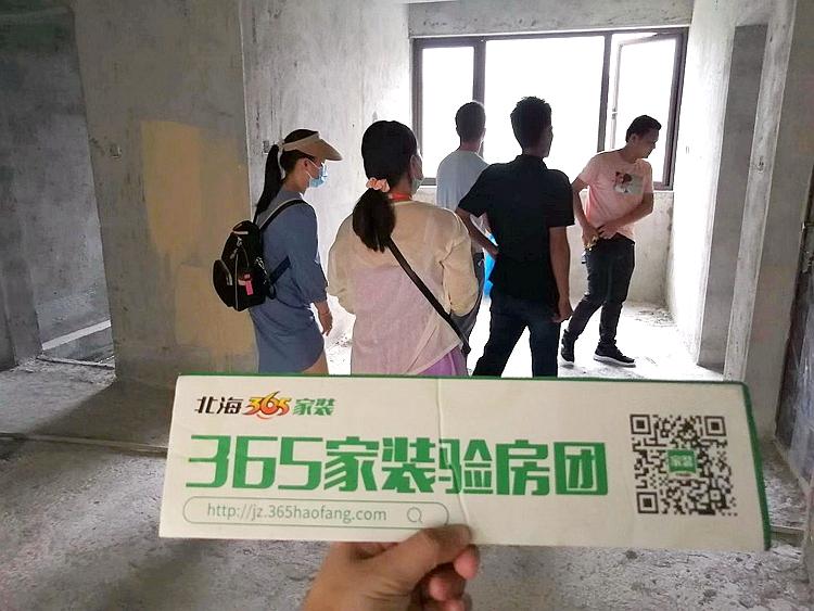 微信图片_20210819161355_副本_副本.jpg