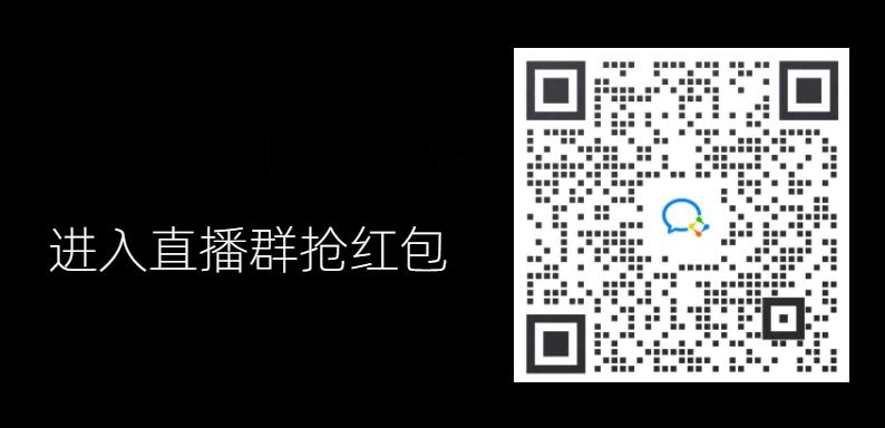 稿定设计-2_副本.png