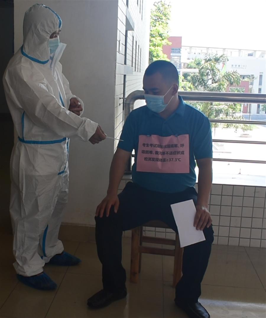 防疫演练——正确处理考试中的突发事件2.png