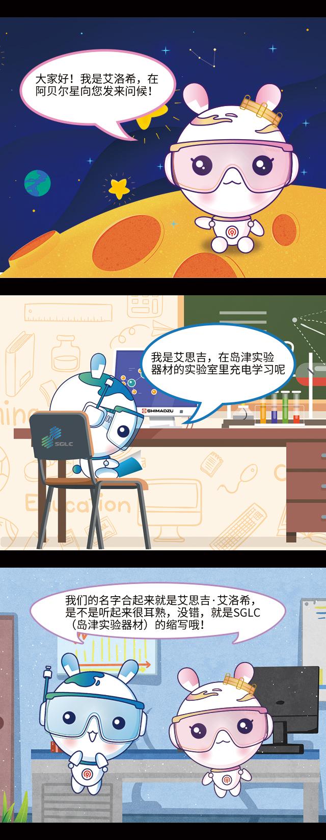 小漫画_01.jpg