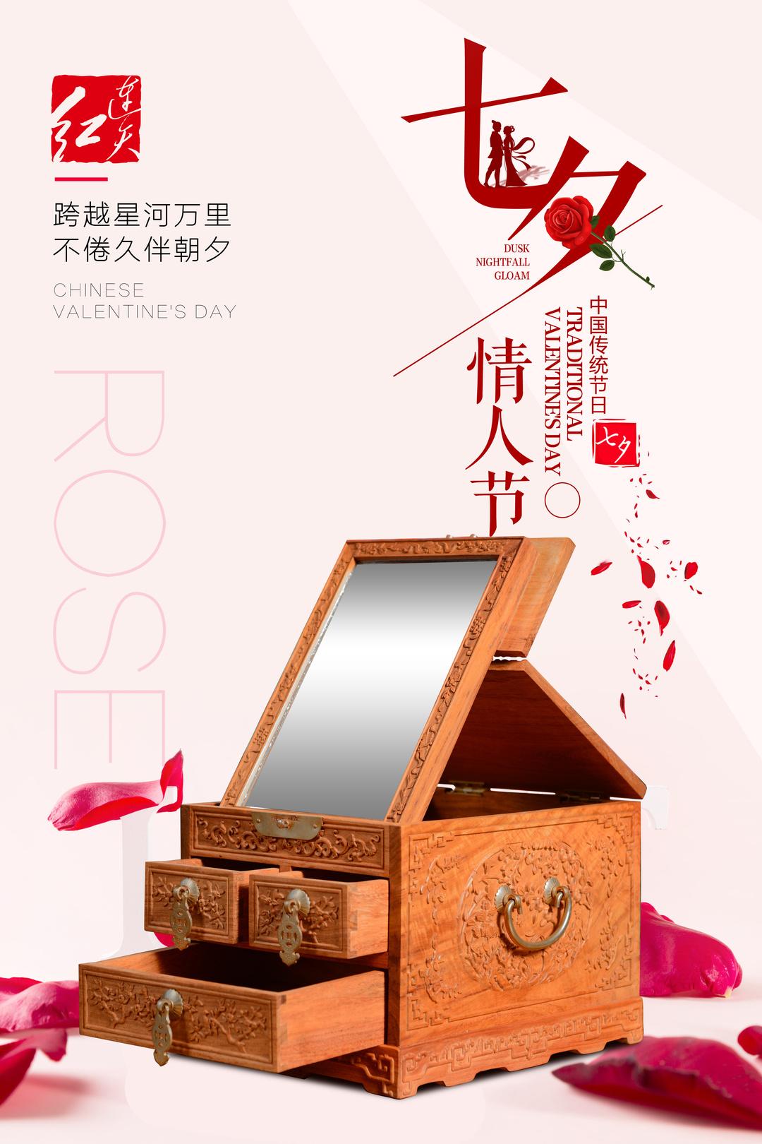 梳妆盒.jpg