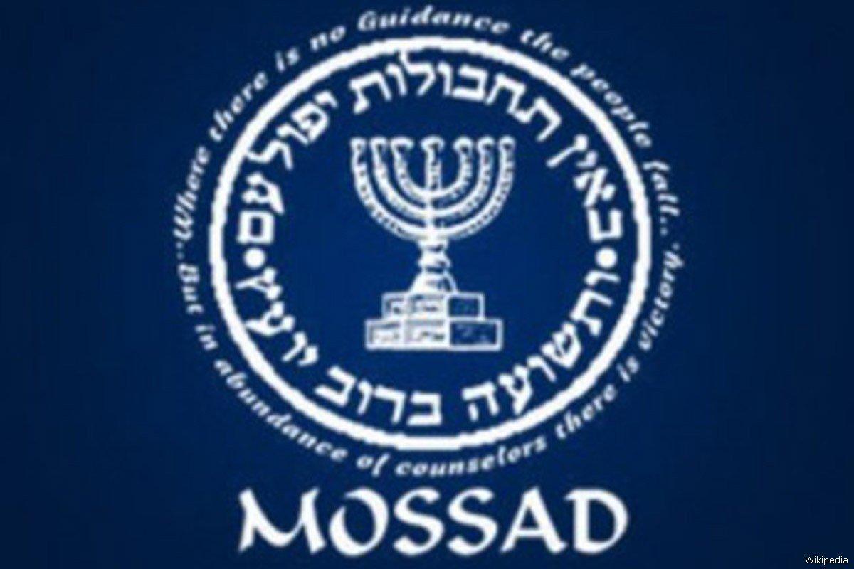2017_10_17-Mossad-logofff-.jpg