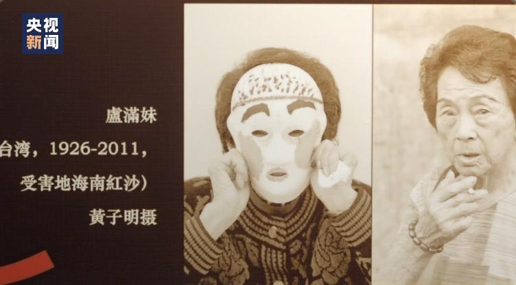 面具.png