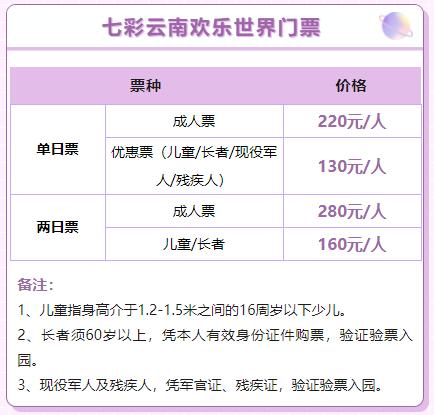 微信截图_20210910174321.png