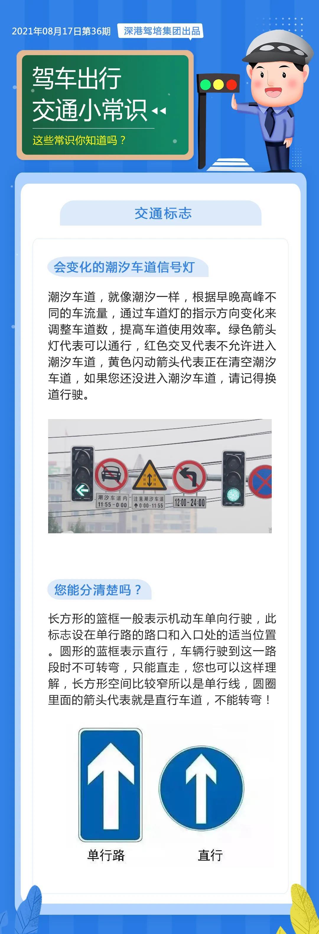 微信图片_20210817172159.jpg