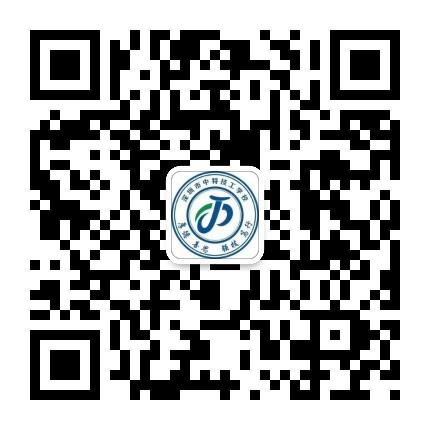 微信图片_20210902170144.jpg