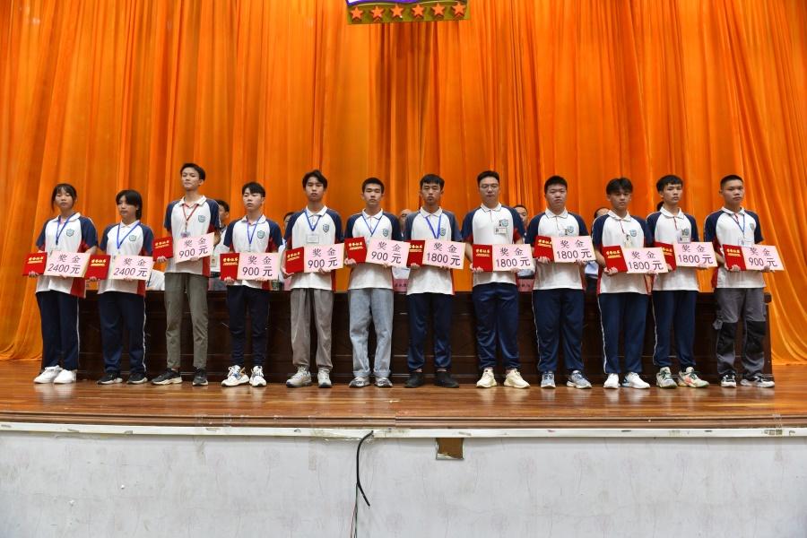2020-2021学年技能竞赛表彰.JPG