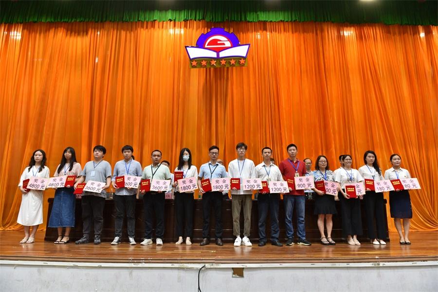 2020-2021学年技能竞赛教师选手表彰.JPG