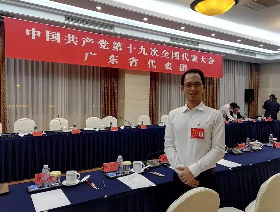 优秀毕业生刘仔才当选广东省十九大代表.jpg