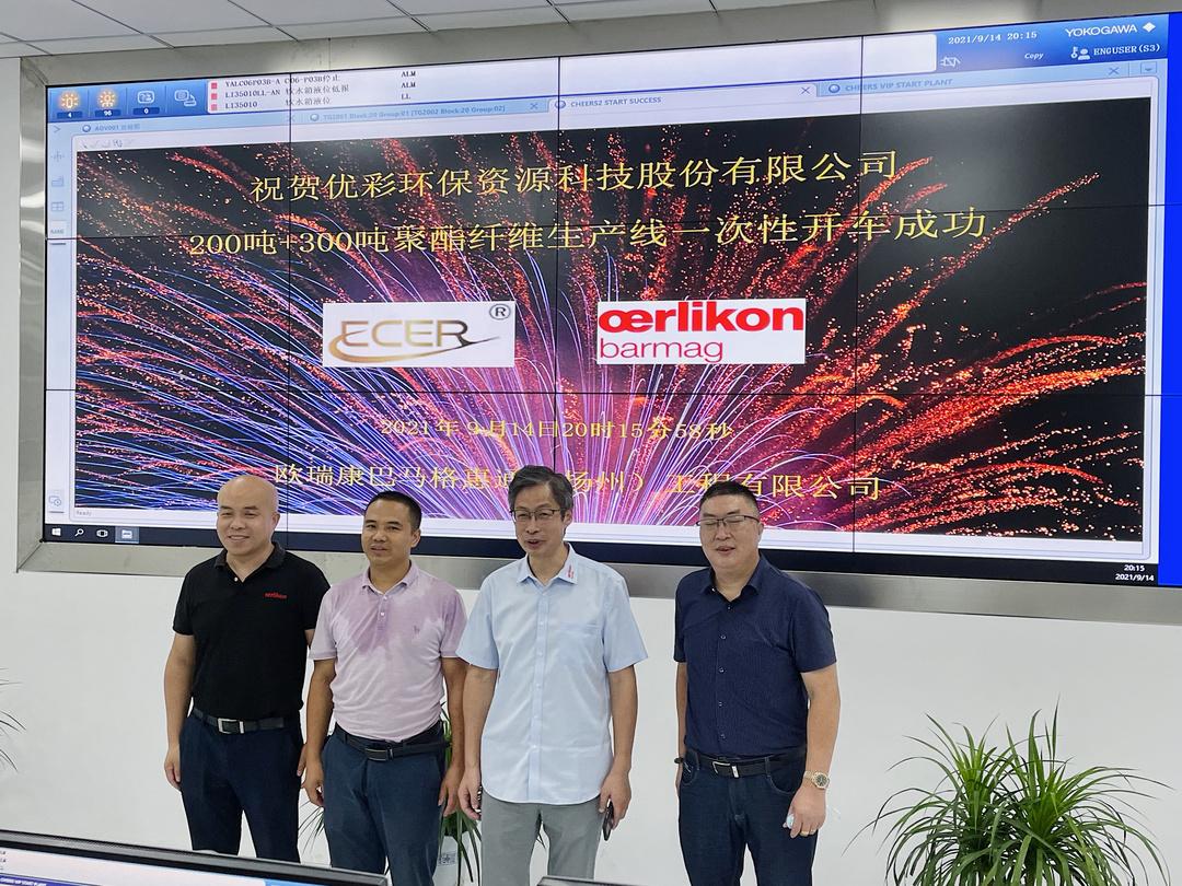 WeChat Image_20210922083741.jpg