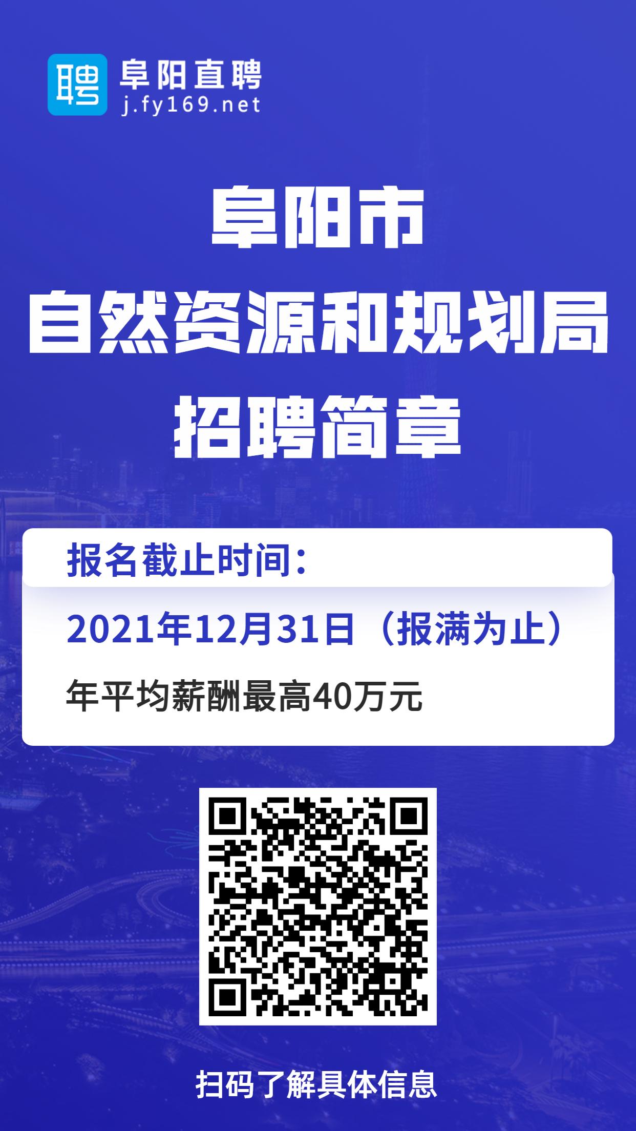 地产政策跟踪热点手机海报(1).jpg