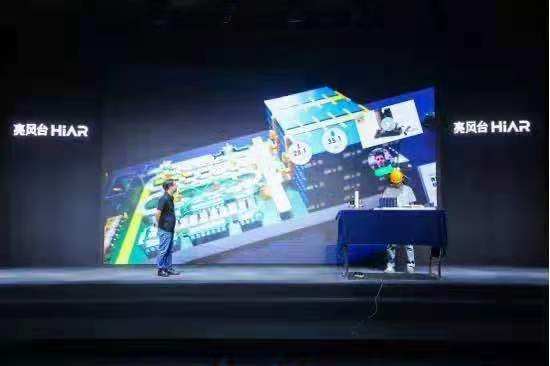 亮风台宣布获2.7亿元C+轮融资,并发布AR眼镜HiAR H100