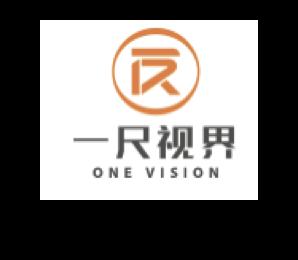 倒计时1天! HTC VIVE 2021 行业生态大会会前速览