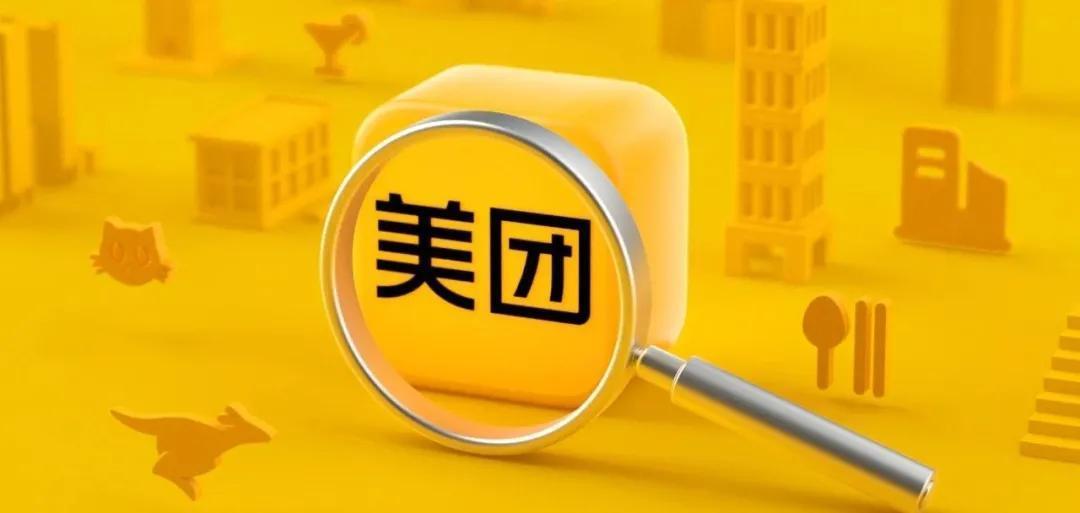 src=http-%2F%2Fn1.itc.cn%2Fimg8%2Fwb%2Fsohulife%2F2020%2F11%2F16%2F160549399593147226.JPEG&refer=http-%2F%2Fn1.itc.jpg