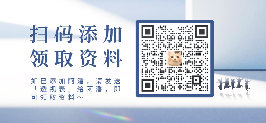 默认标题_横版二维码_2021-08-13-0.png