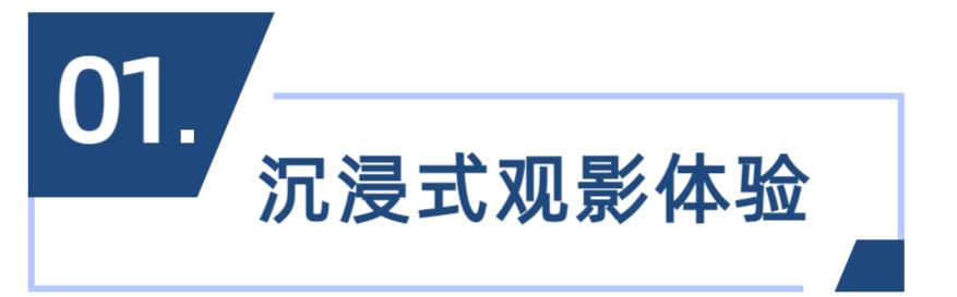 序号编号文字政务文章小标题.png