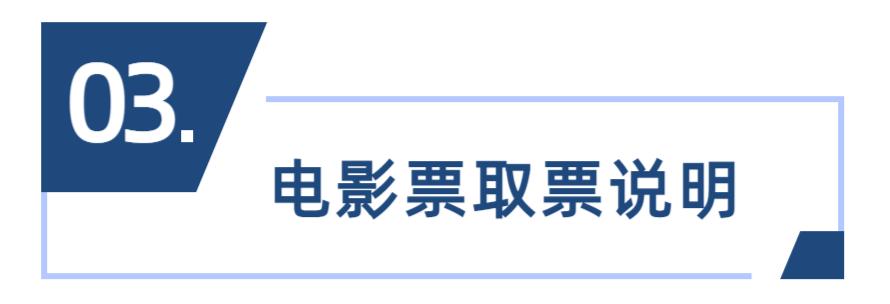 序号编号文字政务文章小标题 (2).png