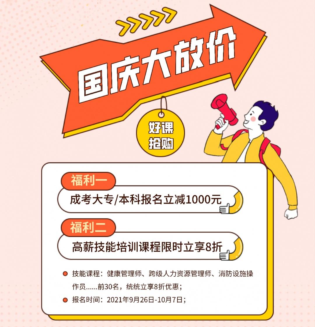 默认标题_印刷宣传海报_2021-09-24+09_48_23.jpg